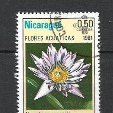 Sellos: SELLO NICARAGUA USADO - 15/3. Lote 288421188