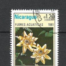 Sellos: SELLO NICARAGUA USADO - 15/3. Lote 288421198