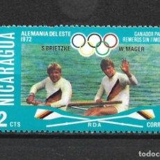 Sellos: SELLO NICARAGUA USADO - 15/3. Lote 288421208