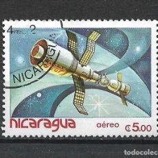 Sellos: SELLO NICARAGUA USADO - 15/3. Lote 288421223