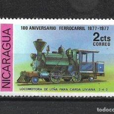 Sellos: SELLO NICARAGUA USADO - 15/5. Lote 288421843