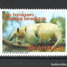 Sellos: SELLO NICARAGUA USADO - 15/5. Lote 288421863