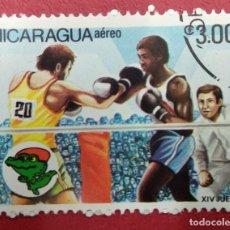 Sellos: NICARAGUA 1982. XIV JUEGOS CENTROAMERICANOS Y DEL CARIBE. MI:NI 2277,. Lote 288528338