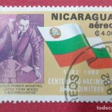 Sellos: NICARAGUA 1982. GEORGE DIMITROV, PRIMER PRESIDENTE DE BULGARIA. : MI:NI 2302,. Lote 288533658