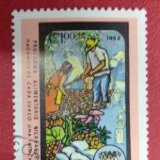 Sellos: NICARAGUA 1982. DÍA MUNDIAL DE LA ALIMENTACIÓN. Lote 288536233