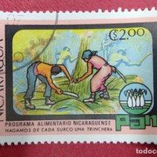 Sellos: NICARAGUA 1982. DÍA MUNDIAL DE LA ALIMENTACIÓN. Lote 288552433