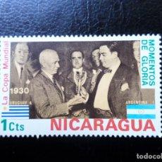 Sellos: *NICARAGUA, 1974, COPA DEL MUNDO FUTBOL, MOMENTOS DE GLORIA, YVERT 953. Lote 288965868