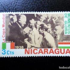 Sellos: *NICARAGUA, 1974, COPA DEL MUNDO FUTBOL, MOMENTOS DE GLORIA, YVERT 955. Lote 288966048
