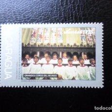 Sellos: *NICARAGUA, 1975, NAVIDAD, GRANDES CORALES, YVERT 1026. Lote 288966993