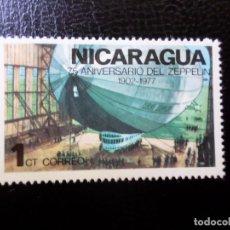 Sellos: *NICARAGUA, 1977, 75 ANIV. DEL ZEPPELIN, YVERT 1064. Lote 288968068