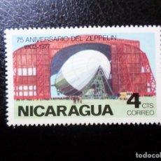 Sellos: *NICARAGUA, 1977, 75 ANIV. DEL ZEPPELIN, YVERT 1067. Lote 288968713