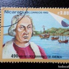 Sellos: *NICARAGUA, 1982, 490 ANIV. DESCUBRIMIENTO DE AMERICA, YVERT 1217. Lote 288970383