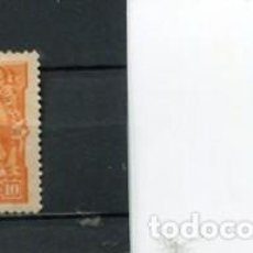 Sellos: SELLOS ANTIGUOS DE NICARAGUA CLASICOS AÑO 1891. Lote 289020048