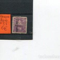 Sellos: SELLOS ANTIGUOS CLASICOS DE NICARAGUA AÑO 1898 SOBRECARGA TELEGRAFOS NUM 53. Lote 289020783