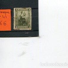 Sellos: SELLOS ANTIGUOS CLASICOS DE NICARAGUA NUMERO 104 OFICIAL. Lote 289021203