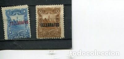 SELLOS ANTIGUOS CLASICOS DE NICARAGUA TELEGRAFOS AÑO 1893 SOBRECARGA (Sellos - Extranjero - América - Nicaragua)