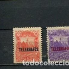 Sellos: SELLOS ANTIGUOS CLASICOS DE NICARAGUA TELEGRAFOS AÑO 1893 SOBRECARGA. Lote 289553548