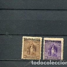 Sellos: SELLOS ANTIGUOS CLASICOS DE NICARAGUA TELEGRAFOS AÑO 1894 SOBRECARGA. Lote 289554053