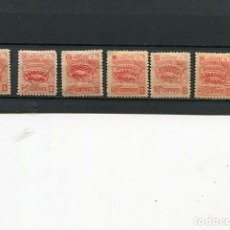 Sellos: SELLOS ANTIGUOS CLASICOS DE NICARAGUA SOBRECARGA FRANQUEO OFICIAL AÑO 1896. Lote 289555473