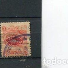 Sellos: SELLOS ANTIGUOS CLASICOS DE NICARAGUA SOBRECARGA FRANQUEO OFICIAL AÑO 1896 NUMERO 64 USADO RARO. Lote 289555918