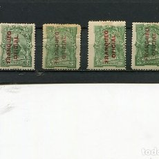 Sellos: SELLOS ANTIGUOS CLASICOS DE NICARAGUA SOBRECARGA FRANQUEO OFICIAL AÑO 1891 VERTICAL. Lote 289556593