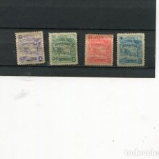 Sellos: SELLOS ANTIGUOS CLASICOS DE NICARAGUA AÑO 1897. Lote 289557213
