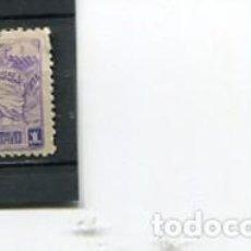 Sellos: SELLOS ANTIGUOS CLASICOS DE NICARAGUA AÑO 1896. Lote 289557498