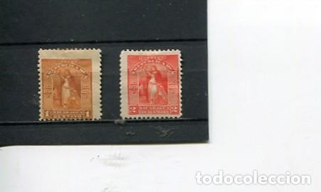 SELLOS ANTIGUOS CLASICOS DE NICARAGUA AÑO 1894 (Sellos - Extranjero - América - Nicaragua)
