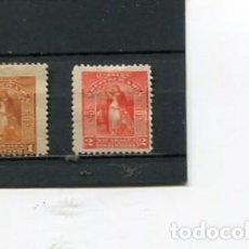 Sellos: SELLOS ANTIGUOS CLASICOS DE NICARAGUA AÑO 1894. Lote 289557643
