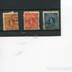 Sellos: SELLOS ANTIGUOS CLASICOS DE NICARAGUA AÑO 1894 USADOS RAROS. Lote 289558198