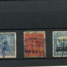 Sellos: SELLOS ANTIGUOS CLASICOS DE NICARAGUA SOBRECARGA SOBRETASA TELEGRAFOS. Lote 289559638
