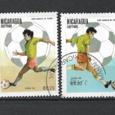 Sellos: NICARAGUA SELLO USADO - 15/61. Lote 289597213