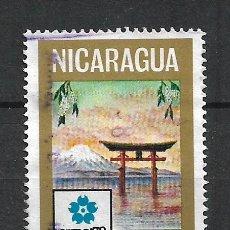 Sellos: NICARAGUA SELLO USADO - 15/61. Lote 289597403
