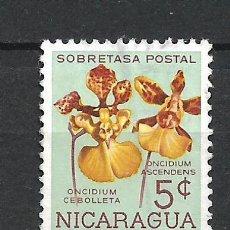 Sellos: NICARAGUA SELLO USADO - 15/61. Lote 289597438