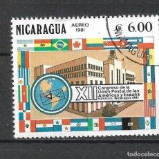 Sellos: NICARAGUA SELLO USADO - 15/61. Lote 289597473
