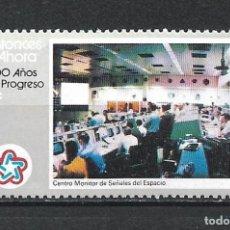 Sellos: NICARAGUA SELLO USADO - 15/61. Lote 289597508