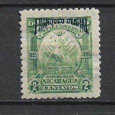 Sellos: NICARAGUA SELLO USADO - 15/34. Lote 289659468