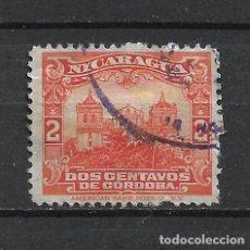 Sellos: NICARAGUA SELLO USADO - 15/34. Lote 289659498