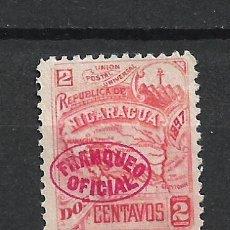 Sellos: NICARAGUA SELLO USADO - 15/34. Lote 289659538