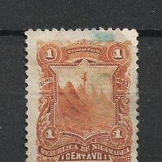 Sellos: NICARAGUA SELLO USADO - 15/34. Lote 289659543