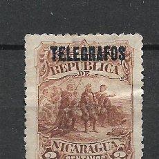 Sellos: NICARAGUA SELLO USADO - 15/34. Lote 289659558