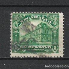 Sellos: NICARAGUA SELLO USADO - 15/34. Lote 289659578