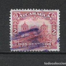 Sellos: NICARAGUA SELLO USADO - 15/34. Lote 289659623