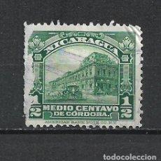 Sellos: NICARAGUA SELLO USADO - 15/34. Lote 289659638