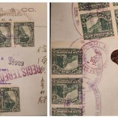 Sellos: O) NICARAGUA 1914, PALACIO NACIONAL MANAGUA 1C, SELLOS MÚLTIPLES, TOMAS LANG Y CO, RECOMENDADO, CIRC. Lote 289770958