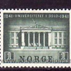 Sellos: NORUEGA 219 SIN GOMA, CENTENARIO DE LA UNIVERSIDAD DE OSLO, . Lote 11875477
