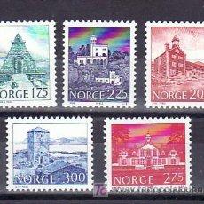 Sellos: NORUEGA 811/5 SIN CHARNELA, MONUMENTOS,. Lote 9833553