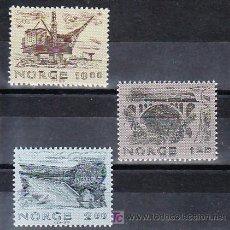 Sellos: NORUEGA 758/60 SIN CHARNELA, ARTE NORUEGO DE CONSTRUCIONES, PUENTE, PRESAS, PLATAFORMA PETROLERA. Lote 9834040