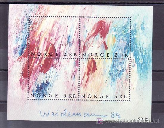 NORUEGA HB 12 SIN CHARNELA, DIA DEL SELLO, ARTE CONTEMPORANEO NORUEGO, (Sellos - Extranjero - Europa - Noruega)