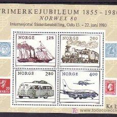 Sellos: NORUEGA HB 4 SIN CHARNELA, TRANSPORTE, BARCO, AVION, FF.CC., AUTOMOVIL, NORWEX 80, EXP. FIL. INTERN. Lote 11663011